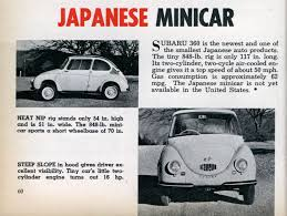 subaru 360 engine japanese minicar modern mechanix