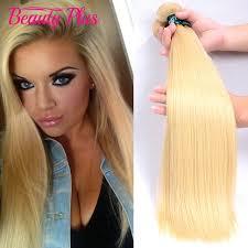 top hair vendora best 613 blonde brazilian hair 3 bundles lot snow bleach blond