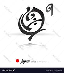 english alphabet in japanese style q vector image