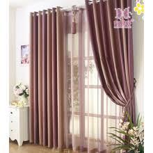 Purple Ombre Curtains Purple Window Curtains