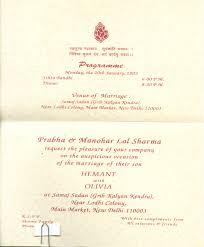 Our Wording Templates Madhurash Hindu Wedding Reception Invitation Wording In Hindi Wedding