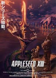 film add anime add anime اد انمي الانمي اون لاين appleseed xiii