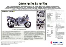 suzuki gsx750f brochures