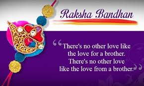 happy raksha bandhan quotes 2017 wishes sms messages sayings