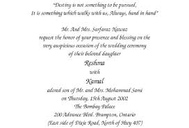 wedding ceremony card wording templates for hindu muslim sikh christian wedding cards