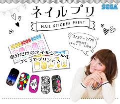 sega has created a nail art sticker printer and you can test it