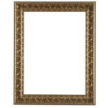 open back wall frames