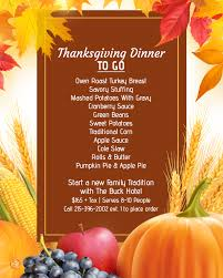 thanksgiving when is thanksgiving day date history origin happy