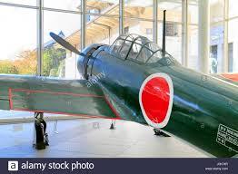 Mitsubishi A6m Zero At Yushukan Museum Tokyo Japan Stock Photo