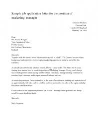 How To Write An Application by How To Write An Application Letter For Employment Examples