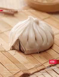 comment 駲uiper une cuisine la metáfora visual ogilvy mather y dupont ogilvy mather
