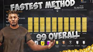 nba 2k17 fastest way to get 99 overall instant attribute