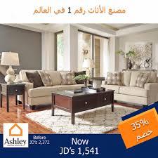 Living Room Amman Number Ashley Furniture Homestore Jordan Home Facebook