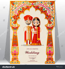 Indian Marriage Invitation Cards Indian Wedding Invitation Card Stock Vector 547080595 Shutterstock