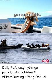 Just Girly Things Meme Generator - eciat bucketlist aboat ride go daily pla justgirlythings parody