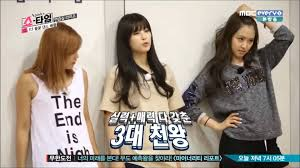 eng sub apink u0027s showtime ep7 part 4 4 youtube