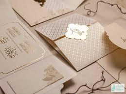 wedding invitations dubai gatefold wedding invitation for dubai uae with subtle gold