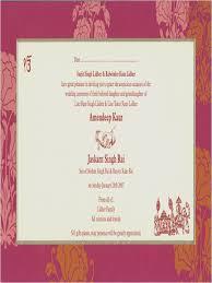 simple indian wedding invitations simple indian wedding invitation wording weddinginvite us
