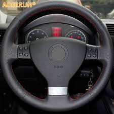 Vw Golf Mk5 Interior Styling Online Get Cheap Vw Mk5 Accessories Aliexpress Com Alibaba Group