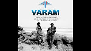 varam a thanksgiving christian song 2017