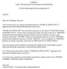 endorsement template 8 simple endorsement letter sample musicre