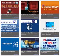bookmyshow offer bookmyshow assorted coupon discount offers