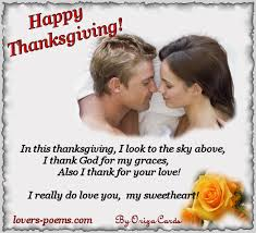 thanksgiving message oriza net portal poems