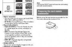 sony cdx gt210 wiring diagram 4k wallpapers