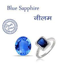 light blue gemstone name ceylon sri lanka blue sapphire neelam stone price shubh gems