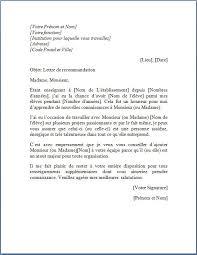 Lettre De Demande De Visa En Anglais lettre de recommandation d un professeur pour ã tudiant â lettre