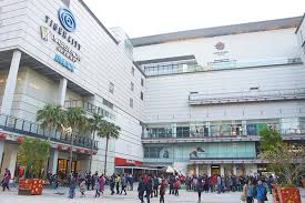 store bureau center travel in shopping shopping center tourism bureau