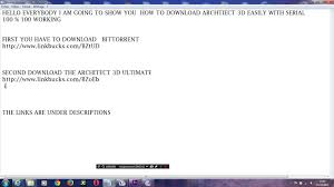 how to download architect 3d with serial working 100 كيفية تحميل
