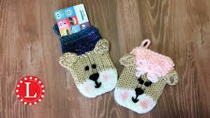 loom knitting teddy gift card holder ornament