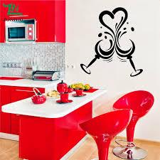 becher k che c189 glas wein wandaufkleber vinyl aufkleber becher küche