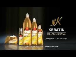K Collagen your solution awaits you k keratin
