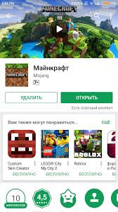 android vending mcpe 28649 bug with version of minecraft jira