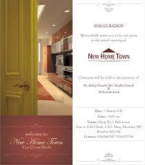 New House Opening Invitation Card Matter Priyankaworks