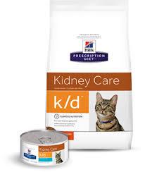hill u0027s prescription diet k d kidney care with chicken dry cat food