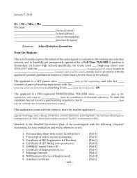 sample letter of application teacher 1 in elem jhs