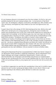 military recommendation letter sample recommendation letter for a