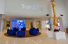 toys r us siege social toys r us vend tous les meubles de siège social qui abritait