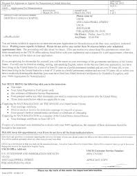 n 400 march 2016 filers page 50 us citizenship case filing and