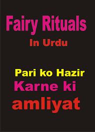 pari amliyat in urdu fairy ritual in urdu ebook pdf free download