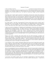 adding salary requirements to cover letter electronics engineer cover letter