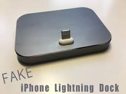 Apple Lighting Dock Fake Iphone Lightning Dock Youtube