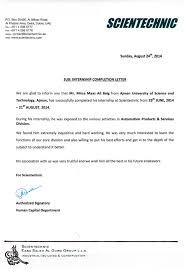 Sle Of Certification Letter Of Employment Certification Of Internship Letter Sle 28 Images Sle