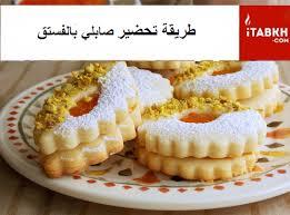cuisine plus tv recettes sablie samira tv recette cuisine algerien gourmandise sucrée