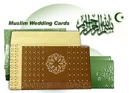islamic invitation cards islamic wedding cards muslim wedding invitations islamic