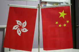 Chinese Flag Wiki File Hksar Prc Table Flags Jpg Wikimedia Commons