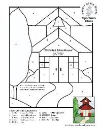 free stained glass pattern 2310 little red schoolhouse patterns